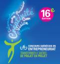 Concours québécois en entrepreneuriat