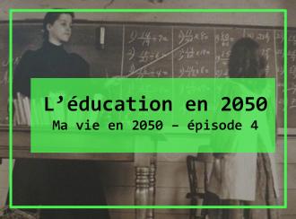 Léducation-en-2050